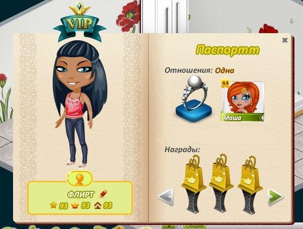 как в игре аватарии сделать красную рамку - VIP-irk.ru