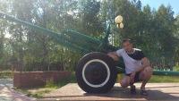 Евгений Ванеев, 17 августа , Сосногорск, id125048692