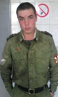 Мишаня Казанкин, 11 мая 1988, Йошкар-Ола, id139786557