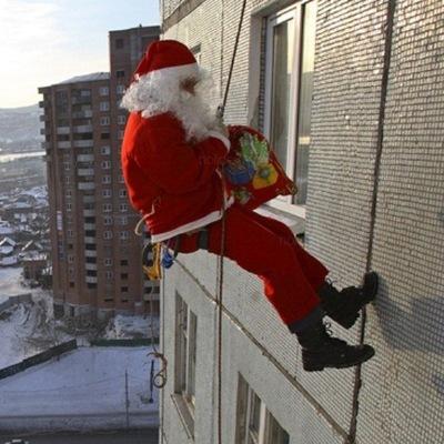 Дед Мороз, 31 декабря , Караидель, id194471789