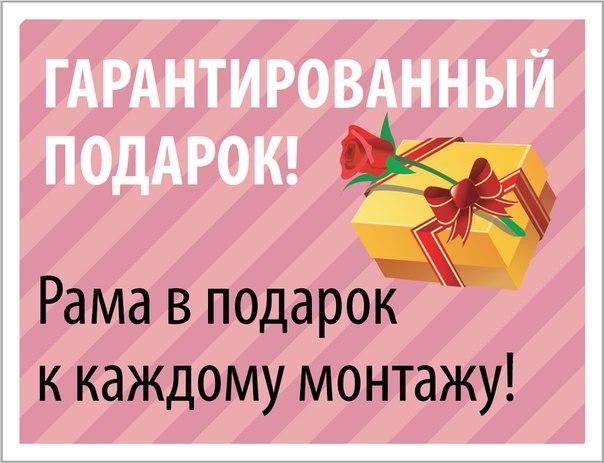 каталог картинок: