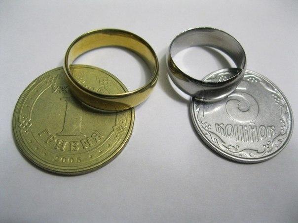 Как сделать форму монеты 438
