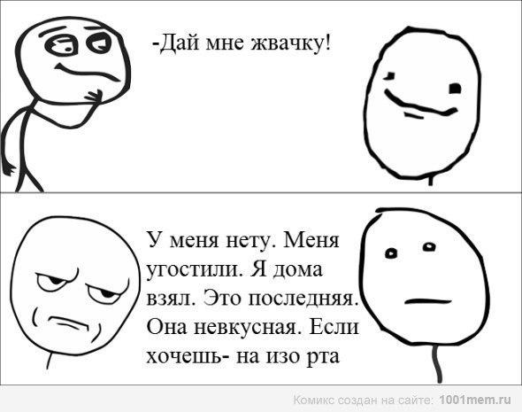 ОЧЕНЬ ПОНРАВИЛОСЬ:)))