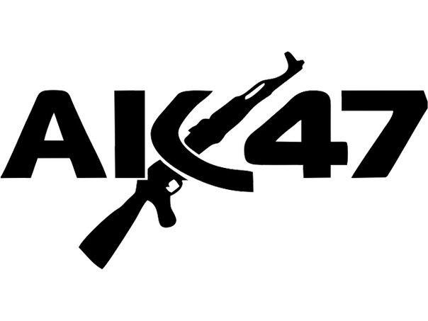 у вас есть схема ак 47?