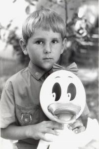 Андрей Черемисин, 2 ноября 1986, Киев, id5943187