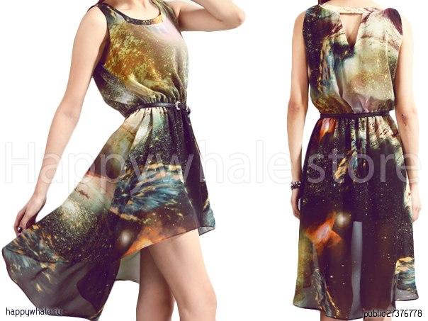 Длинное платье космос