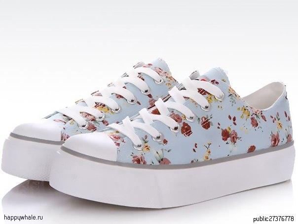 Кроссовки для платформы женщин оптом - Купить оптом