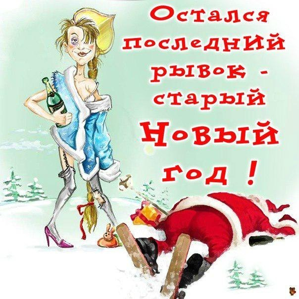 Светик Байбуз, Старовеличковская - фото №13