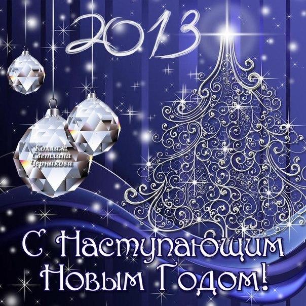 Светик Байбуз, Старовеличковская - фото №10