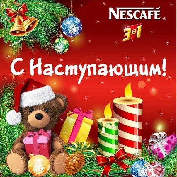 Светик Байбуз, Старовеличковская - фото №9