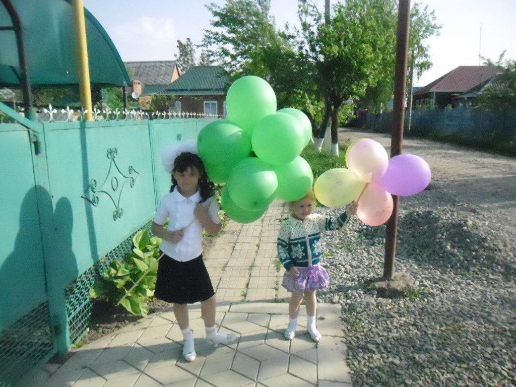 Светик Байбуз, Старовеличковская - фото №1