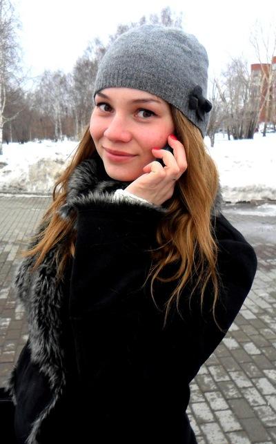 Елена Клементьева, 5 июня 1993, Пермь, id77534324