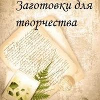 Кира Ηиколаева