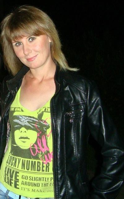 Анастасия Ковалевская, 10 мая 1992, Краснодар, id224260545