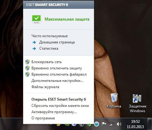 имя пользователя и пароль nod32 antivirus 5: