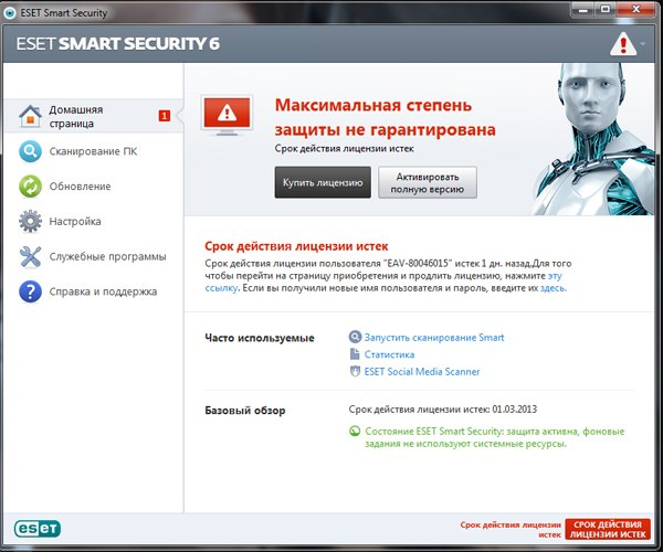 Eset Smart Security 6 Activation Key
