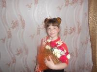Софья Серебренникова, 4 февраля 1988, Кемерово, id178506504