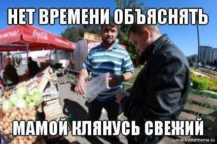 То ЧтО мНе пОнрАвИлОсЬ)