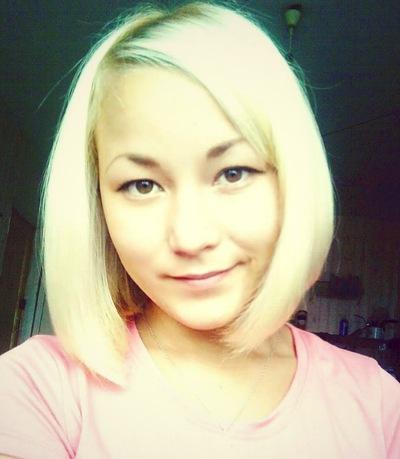 Екатерина Токарева, 16 января 1996, Нижний Новгород, id194894415
