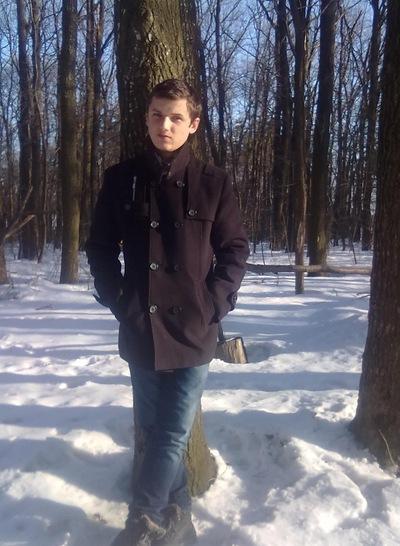 Дима Богданевич, 9 марта , Осташков, id118641532