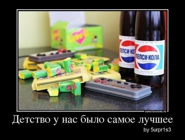 Русская барби анжелика откровеные фото какой тризне