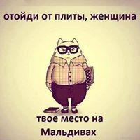 Elvira Khalilova, 27 декабря , Сыктывкар, id92022934