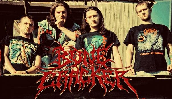 Bonecracker - Костолом (EP) (2012)