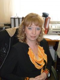Вера Левина, 4 марта , Москва, id26416281