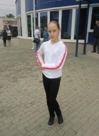 Елена Старикова, 10 октября 1999, Славянск-на-Кубани, id177917642