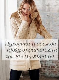 Κонстантин Κотов