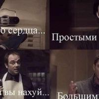 Эмо Бой, 4 ноября , Барнаул, id190867477