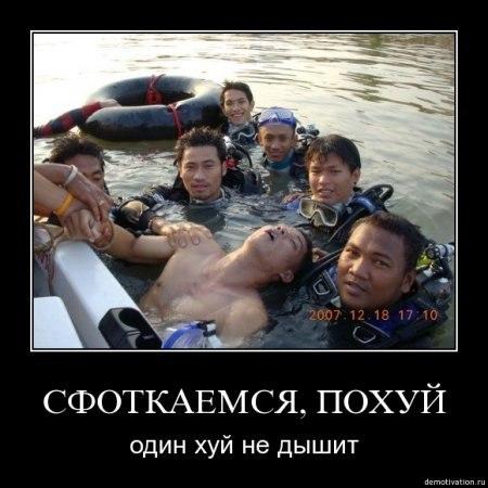Вконтакте♥приколы и статусы на