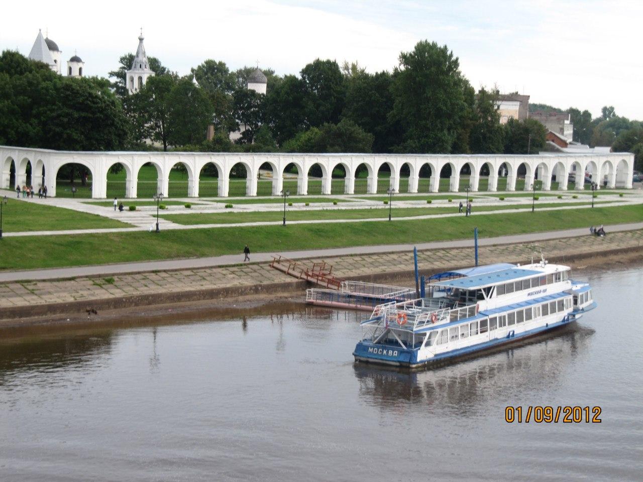 Юля Новгородочка - фото №3