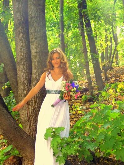 Марина Лысова, 5 августа 1989, Саратов, id7619922