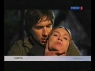 Реклама сериала