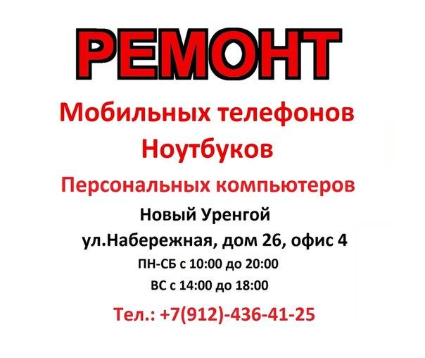 26 мая 2013 в 18:59