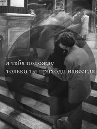 Irina Evgenievna, 28 октября , Москва, id185887209
