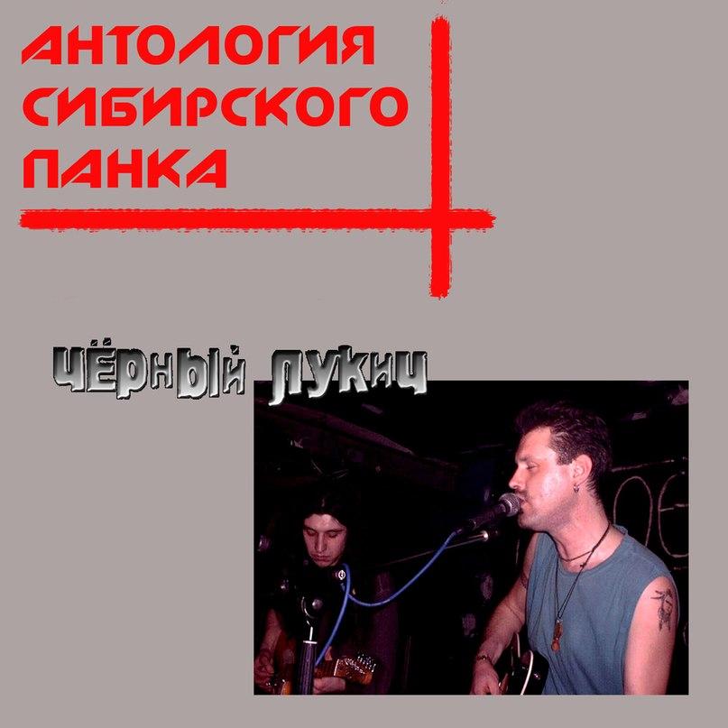 ר���� ����� - ��������� ���������� �����  (2012)