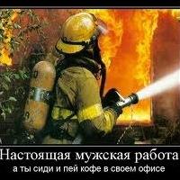 Ярослав Мельник, 30 июля 1981, Сыктывкар, id184910494