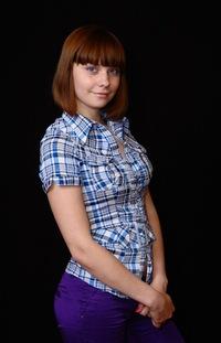 Виктория Цитрин