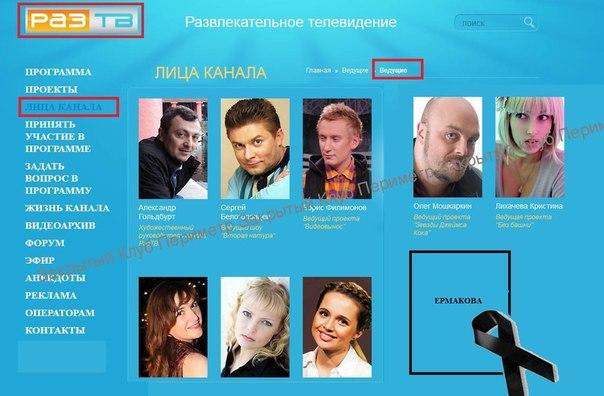 http://cs308130.userapi.com/v308130905/3784/et5_-zbfRr4.jpg