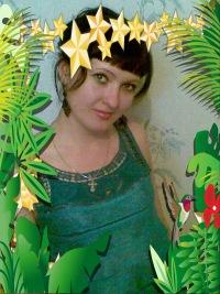Юлия Ионина, 26 декабря 1985, Игрим, id179820513