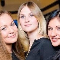 Анна Федина, 10 декабря , Москва, id30235520