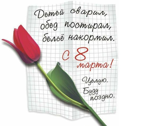Кредит с плохой кредитной историей | Банки.ру