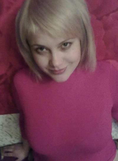 Юлия Кичук, 27 ноября , Орджоникидзе, id200793748