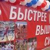 Отдел культуры, спорта и молодежных программ