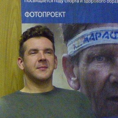 Михаил Егоров, 25 января 1997, Москва, id194043776