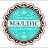 Мэлдис - Товары для рукоделия