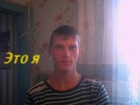 Вячесла Иванов, 7 мая 1994, Уссурийск, id183346027