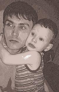 Дмитрий Михеев, 12 июня 1984, Екатеринбург, id66036191